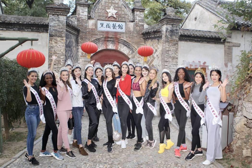 佳麗們在濟南收穫豐富。圖/摘自中華全球城市選拔協會提供