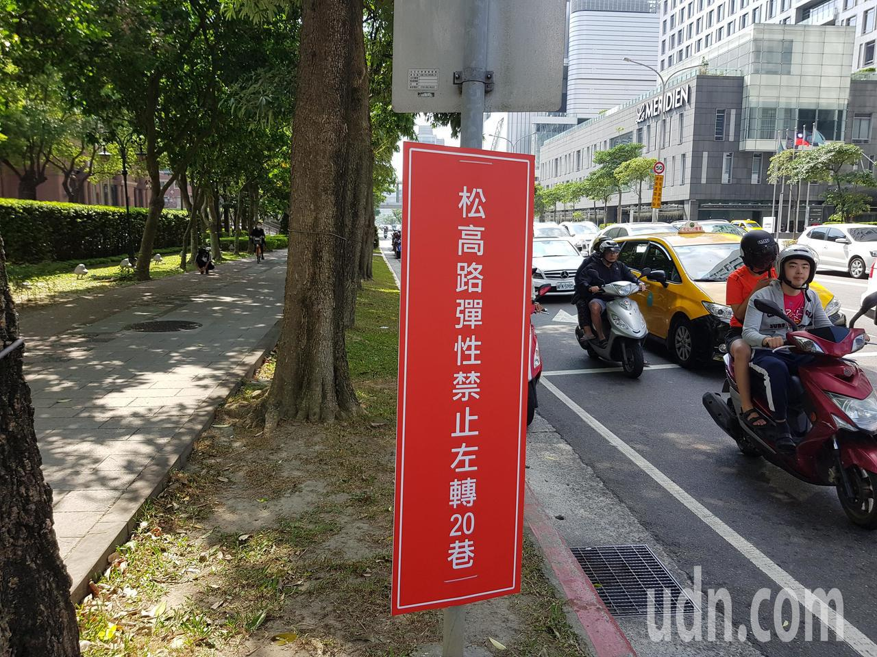台北市信義區百貨公司本月中旬起周年慶,交通局在松仁路與松高路口設置「松高路彈性禁...