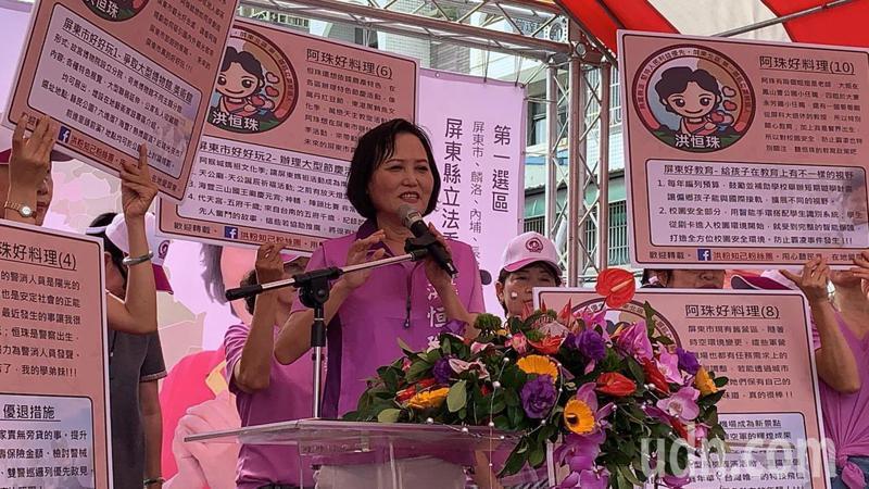 立法院長蘇嘉全夫人洪恒珠今天止午宣布退出民進黨,參選屏東縣立委。記者翁禎霞/攝影