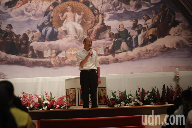 國民黨總統參選人、高雄市長韓國瑜下午出席天主教高雄開教160周年活動。記者蔡孟妤/攝影