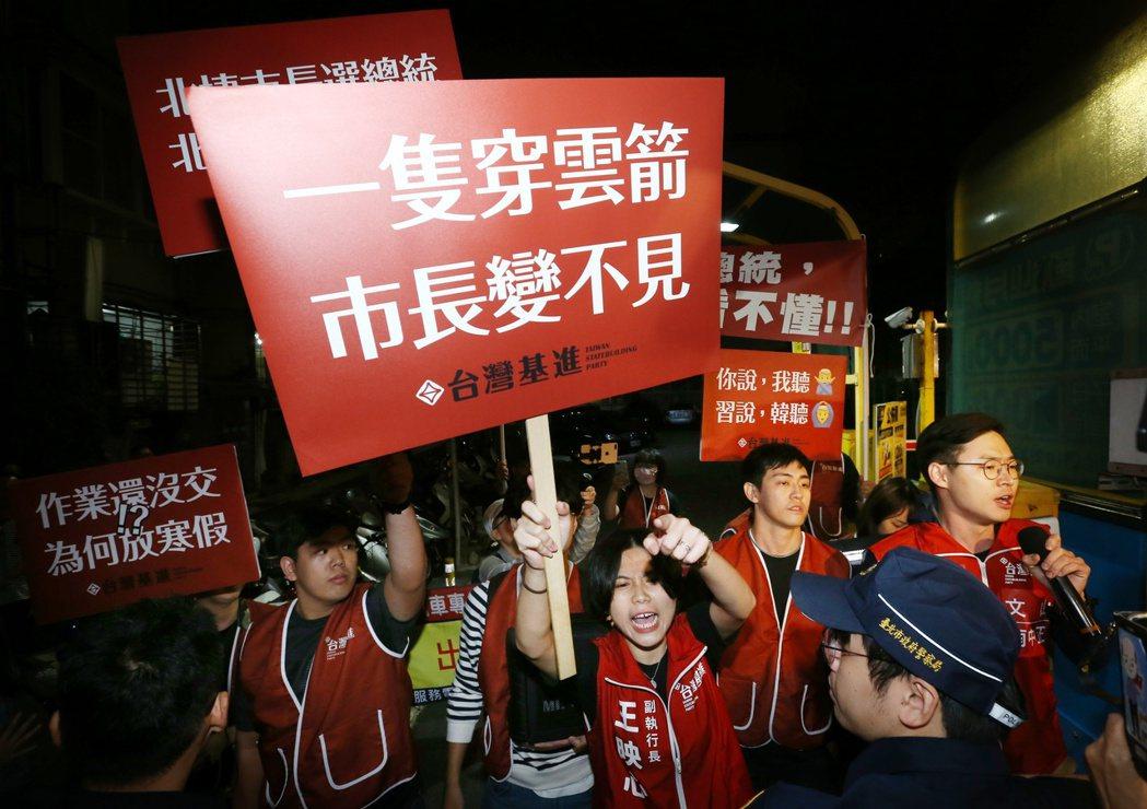 韓國瑜今晚在台北市參加走出同溫層青年政策論壇,基進黨場外抗議,批評韓國瑜荒廢市政...