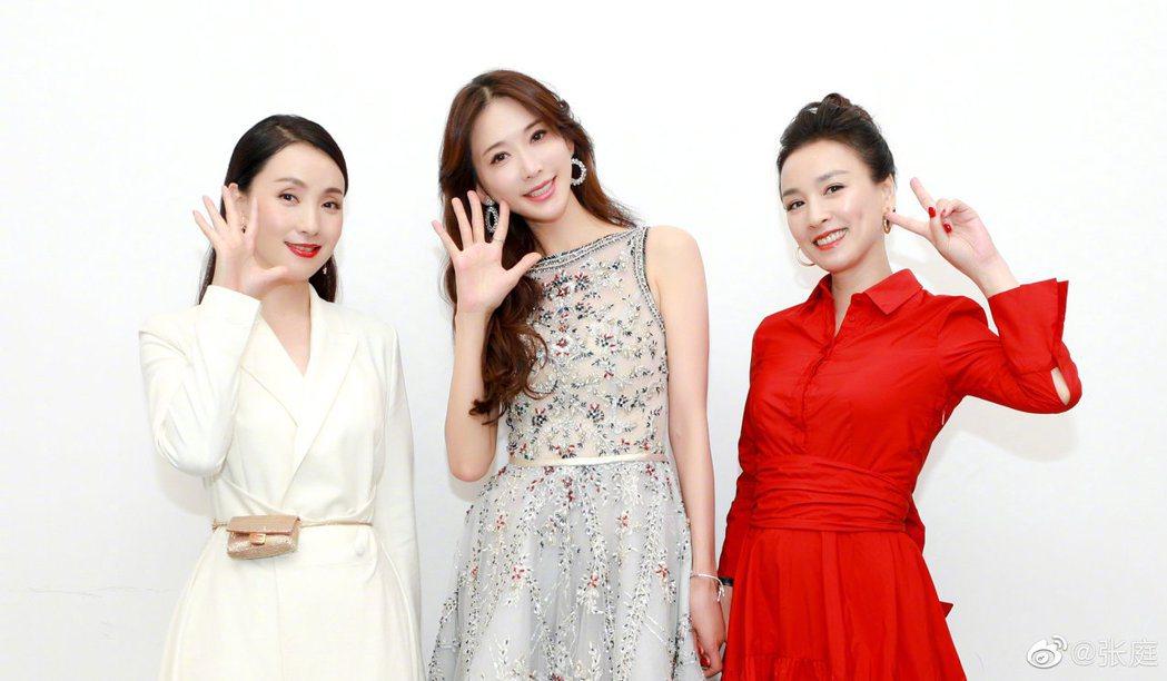 陶紅(左起)林志玲和張庭三美女同框  圖/摘自微博