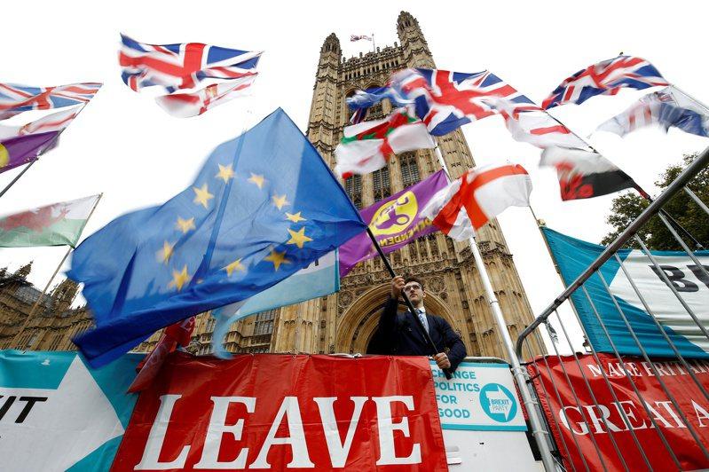 歐洲理事會主席圖斯克發推文表示,歐盟同意將英國脫歐期限延到2020年1月31日。 路透社