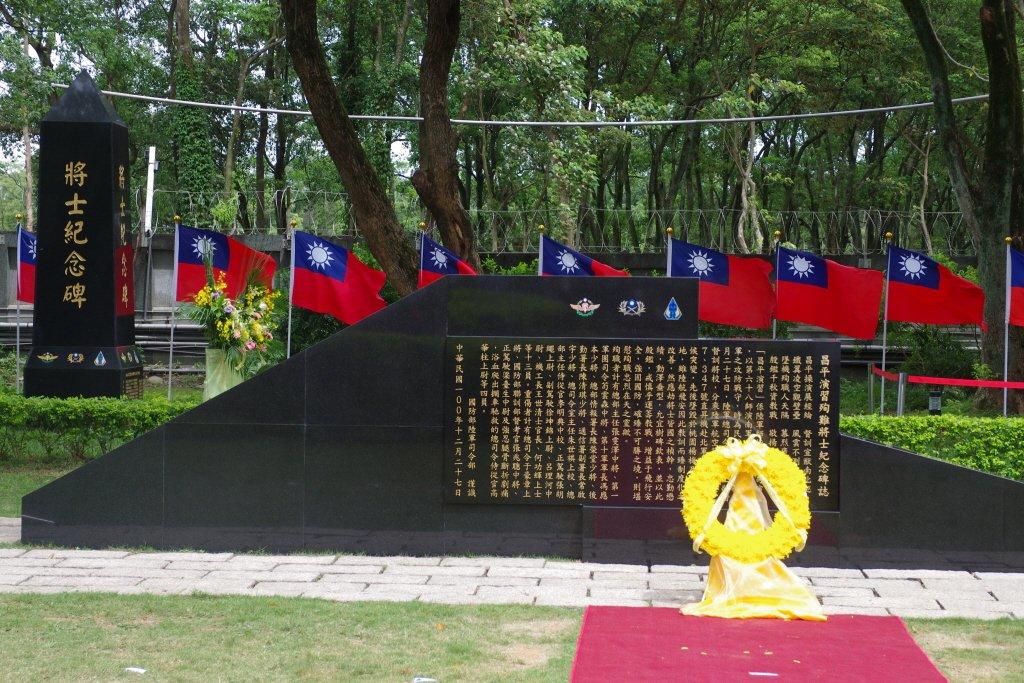 昌平演習殉職官兵紀念碑。 圖/聯合報系資料照片