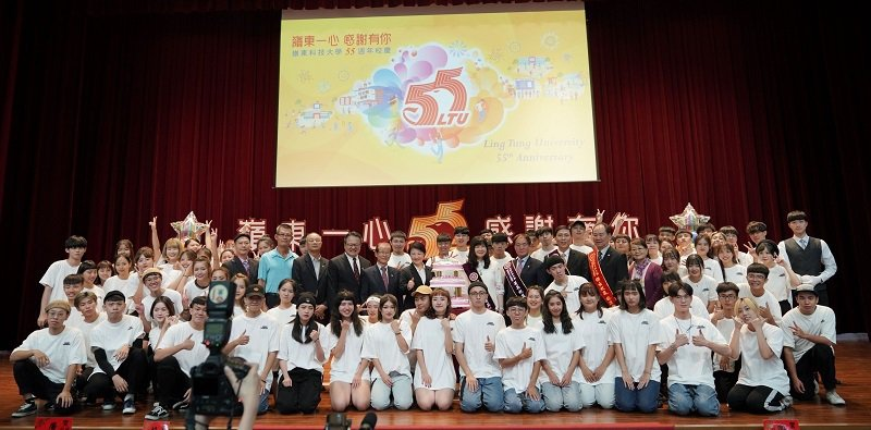嶺東科大55週年校慶臺中市市長盧秀燕及貴賓們與55位各院系學生代表合唱生日快樂歌...