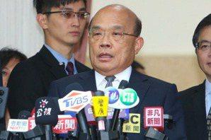 2020大選防境外介入 蘇貞昌指示加速破案嚴辦