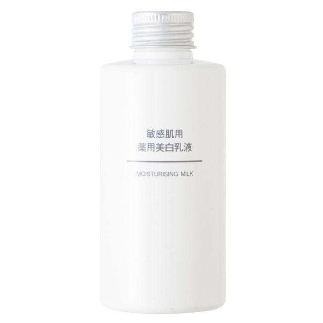 圖/擷自無印良品官網