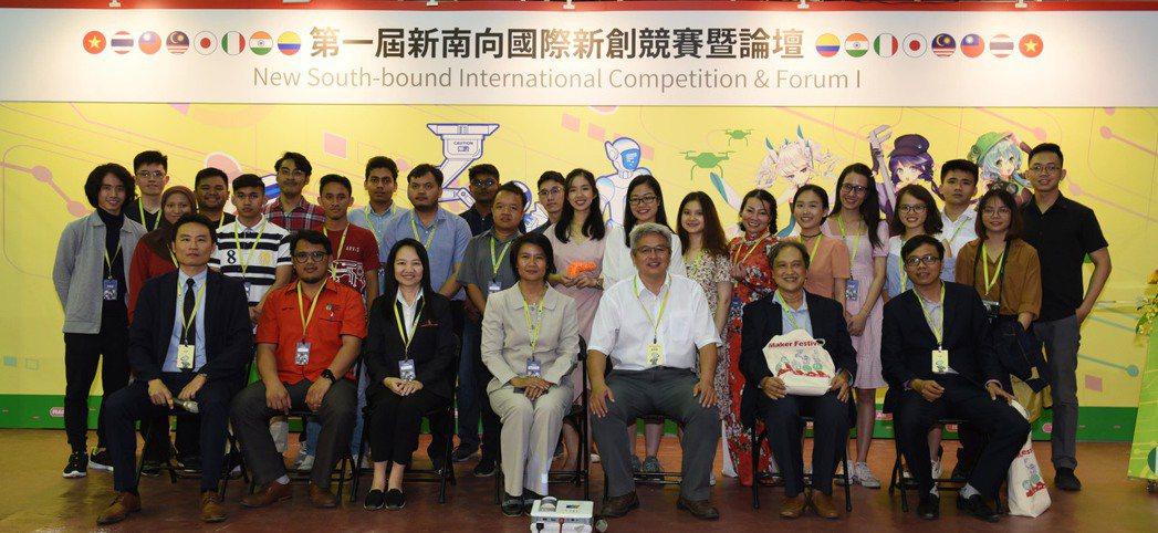 成功大學新南向國家耕耘多年,並在越南胡志明醫藥大學、泰國馬希竇大學、馬來西亞馬來...