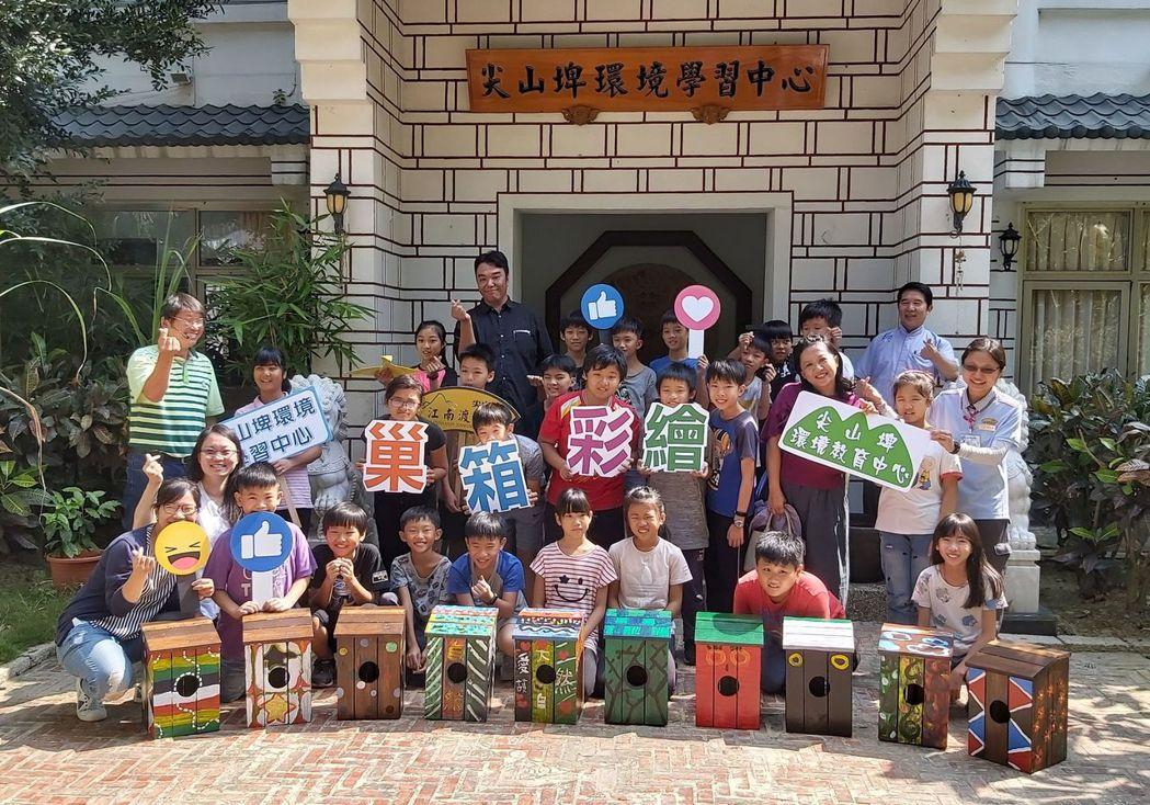 尖山埤環境學習中心偕同小朋友打造貓頭鷹的家。 業者/提供