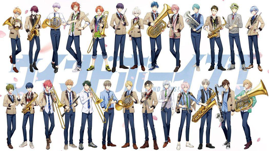 演奏著各式各樣樂器的大男孩們。