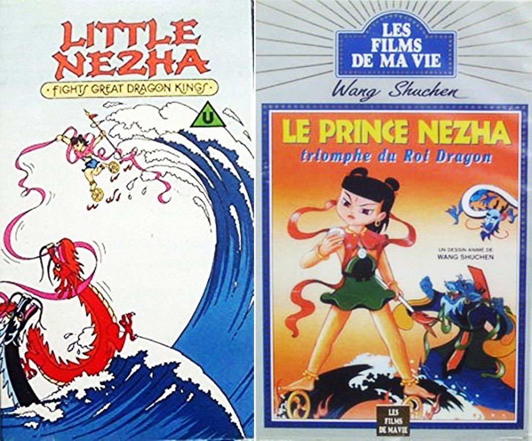 對歐美人來說,他們上次看到哪吒已是40年前的《哪吒鬧海》動畫片。英國《BBC》購...
