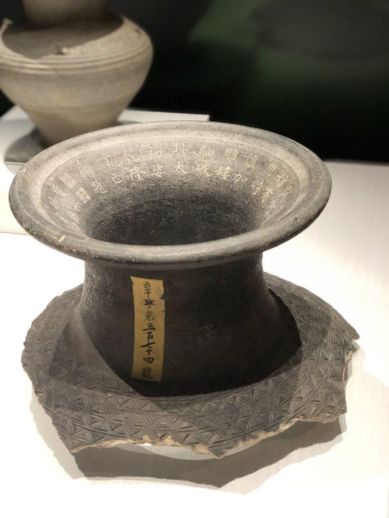 清乾隆皇以為這件推測製於15至17世紀的泰國陶器是夏商周之前遺物,刻下感懷詩句,讚其具有「太初」之姿。記者何定照/攝影
