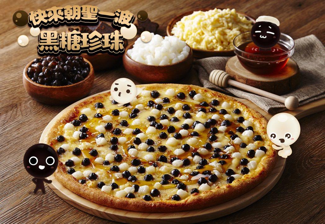 達美樂「黑糖珍珠披薩」外帶優惠199元。圖/達美樂提供