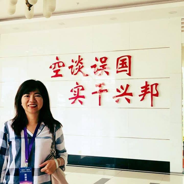 新黨副總統參選人、律師陳麗玲。取自臉書
