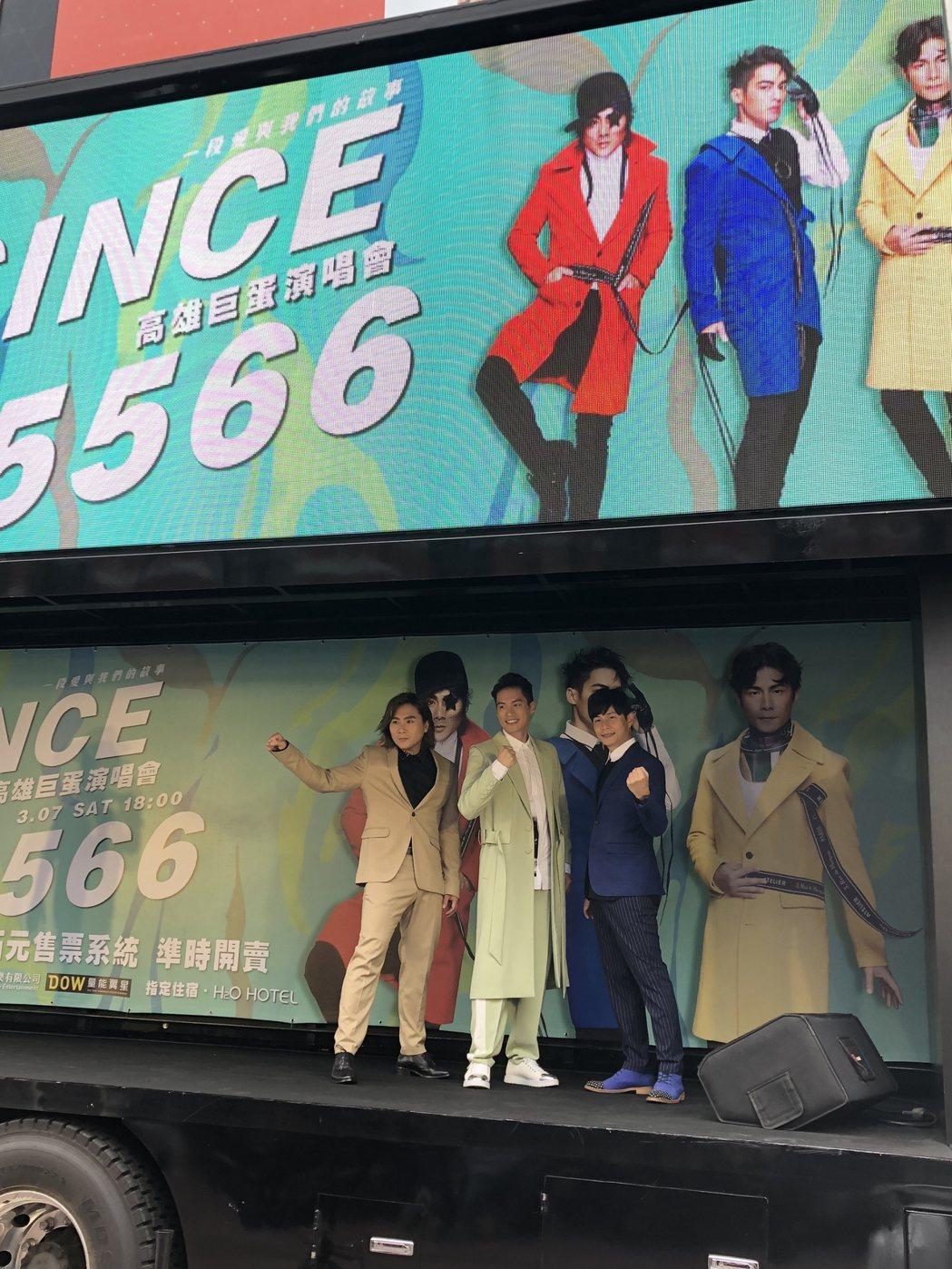 5566宣布明年3月7日登上高雄巨蛋開唱。記者林士傑/攝影