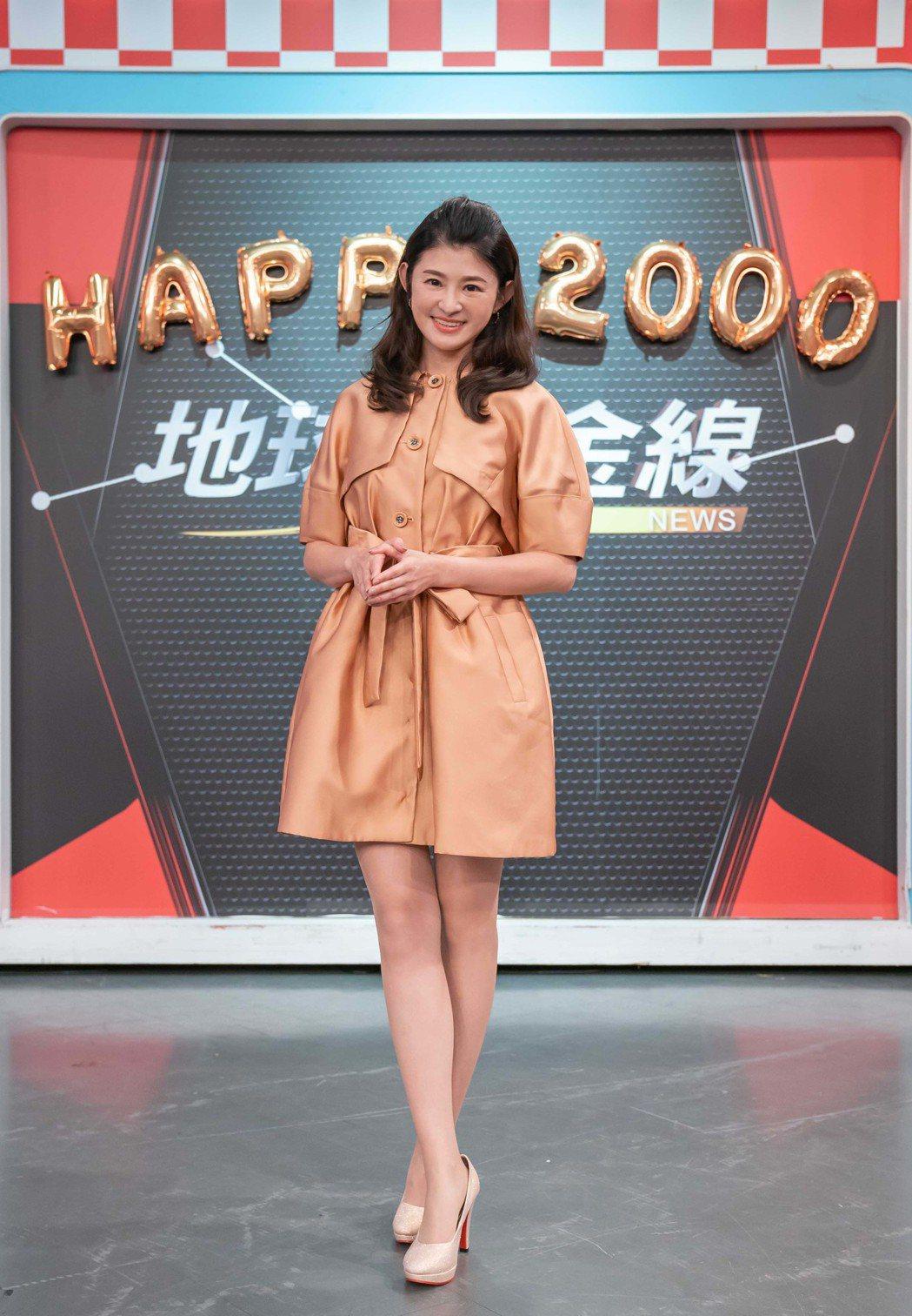 TVBS「地球黃金線」主持人蘇宗怡今歡慶節目兩千集。圖/TVBS提供