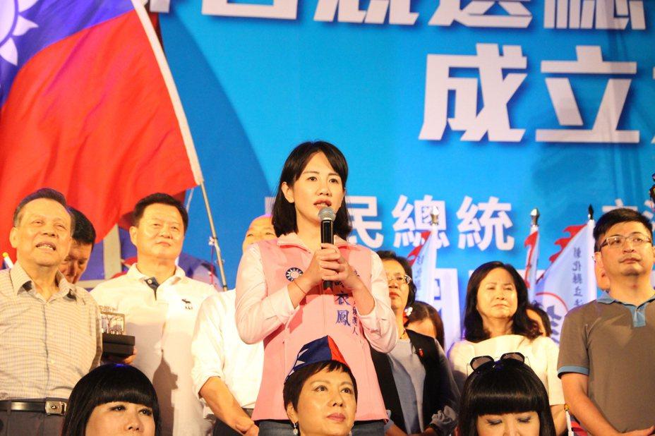 彰化第三選區立委參選人謝衣鳳今天競選總部成立。記者林敬家/攝影