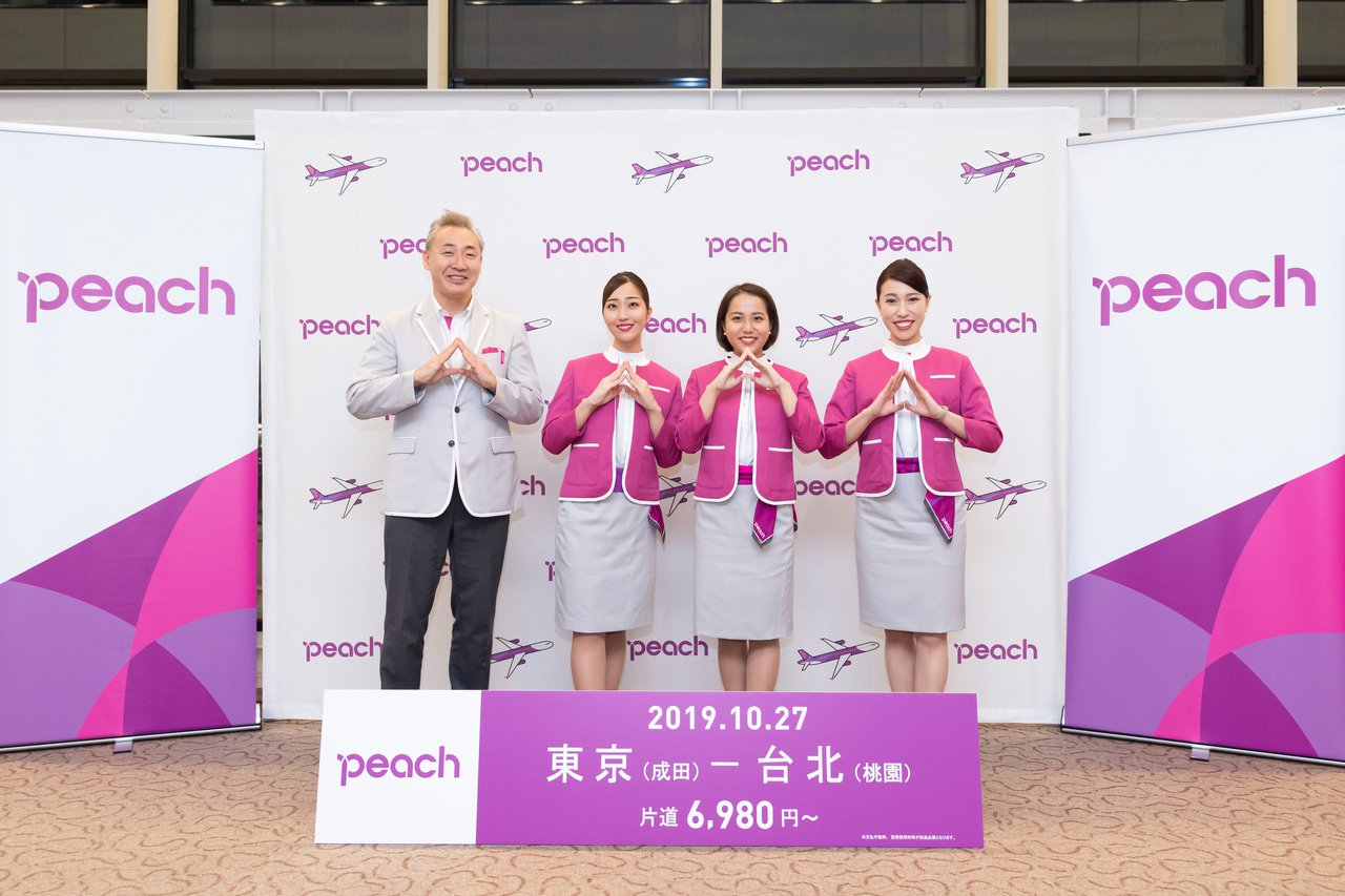 樂桃航空自今年10月27日起新增台灣飛往東京成田國際機場的航線,並正式宣佈將東京...