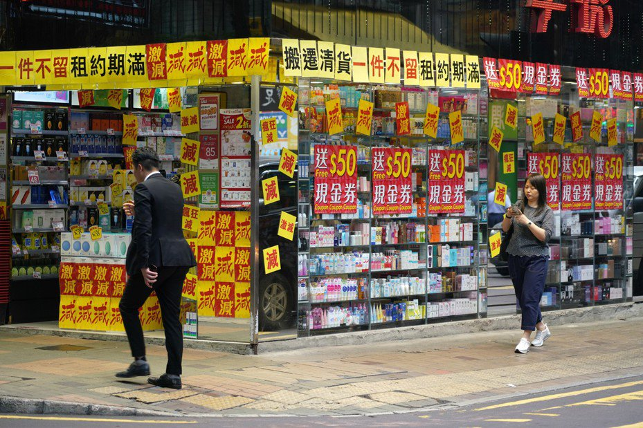 反送中抗爭持續逾四個月,香港經濟受到影響,據港媒披露,有多個外資零售品牌已經撤離香港。 (香港中通社)