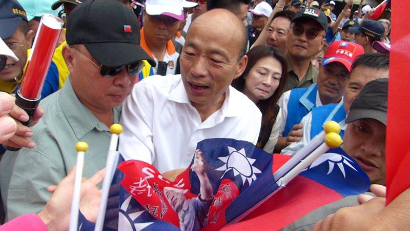 國民黨總統參選人韓國瑜(右2)。記者劉明岩/攝影