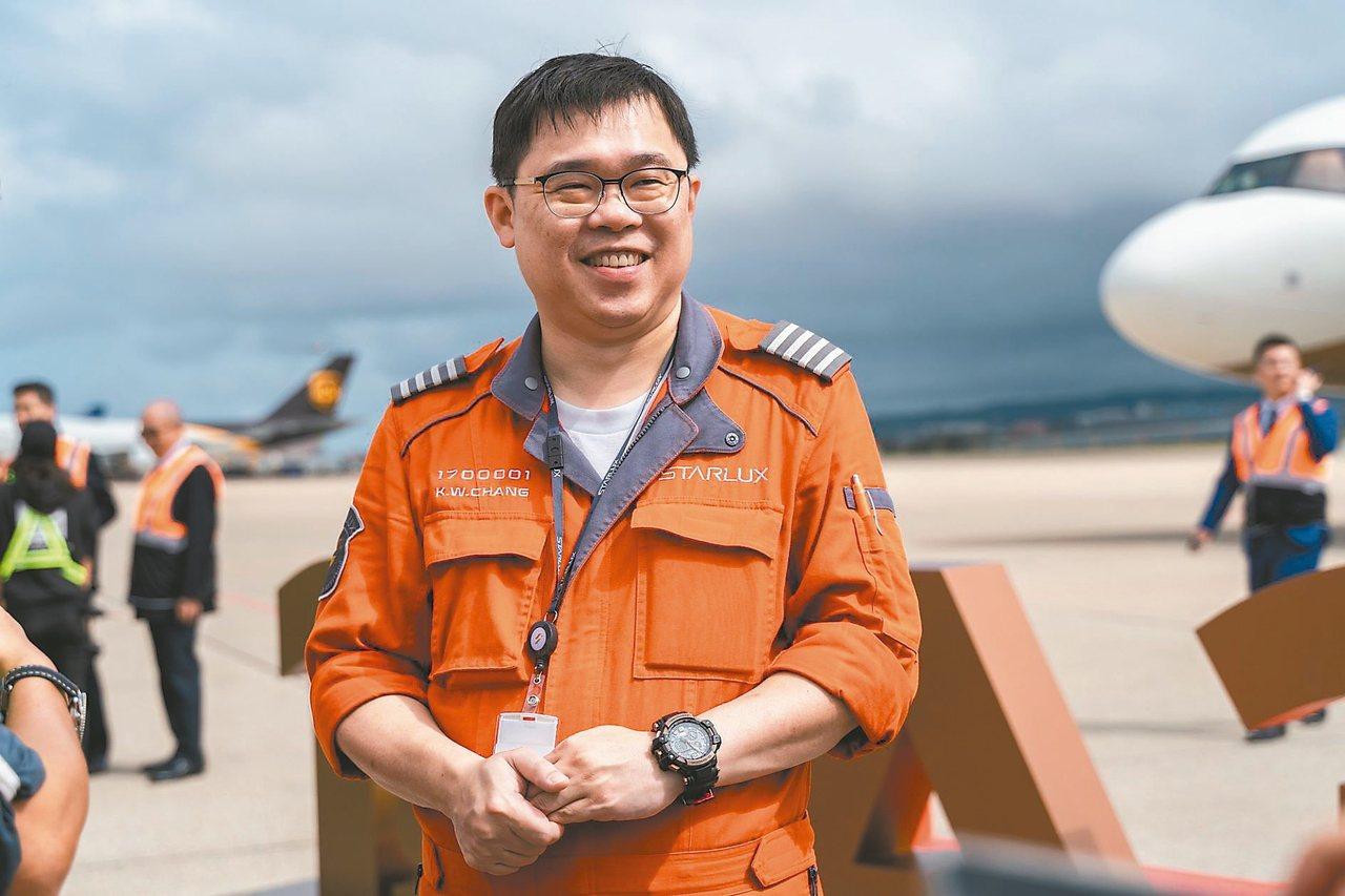 星宇航空董事長張國煒親駕旗下首架客機A321neo返台,下機後接受訪問。 星宇/...