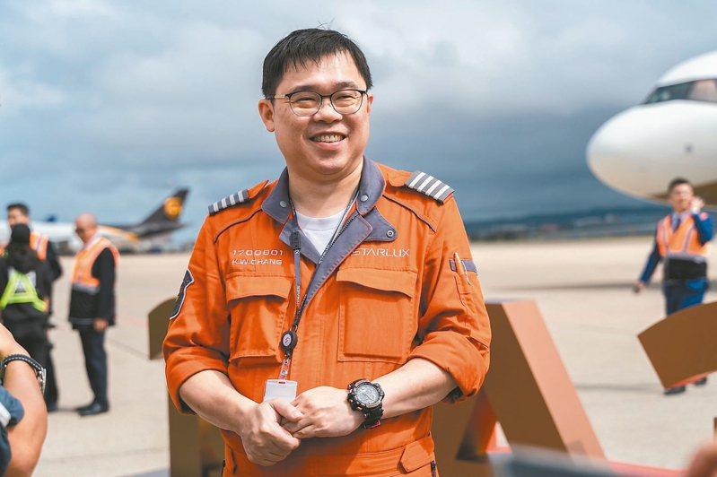 星宇航空董事長張國煒親駕旗下首架客機A321neo返台,下機後接受訪問。 星宇/提供