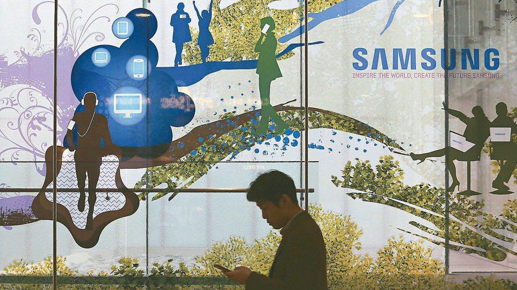 南韓媒體報導,三星晶圓代工產線出問題,產品發現瑕疵,恐傷及三星的業界信譽。 美聯...
