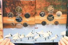 台江國家公園套幣發行 今年再少5000套