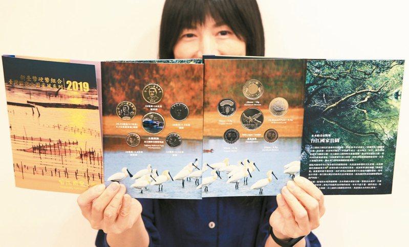 中央銀行於11月7日起委請台灣銀行發售「台灣國家公園采風系列-台江國家公園」平鑄套幣。 記者陳正興/攝影
