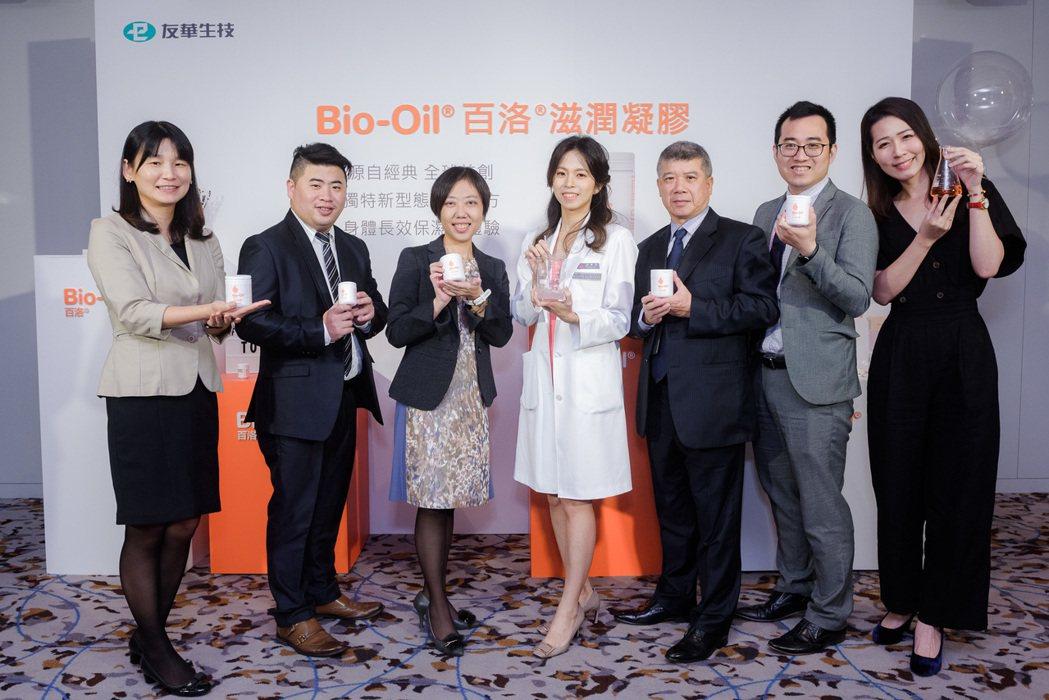 Bio-oil百洛專業護膚油在2012年,由友華生技獨家代理上市後,推出「百洛滋...