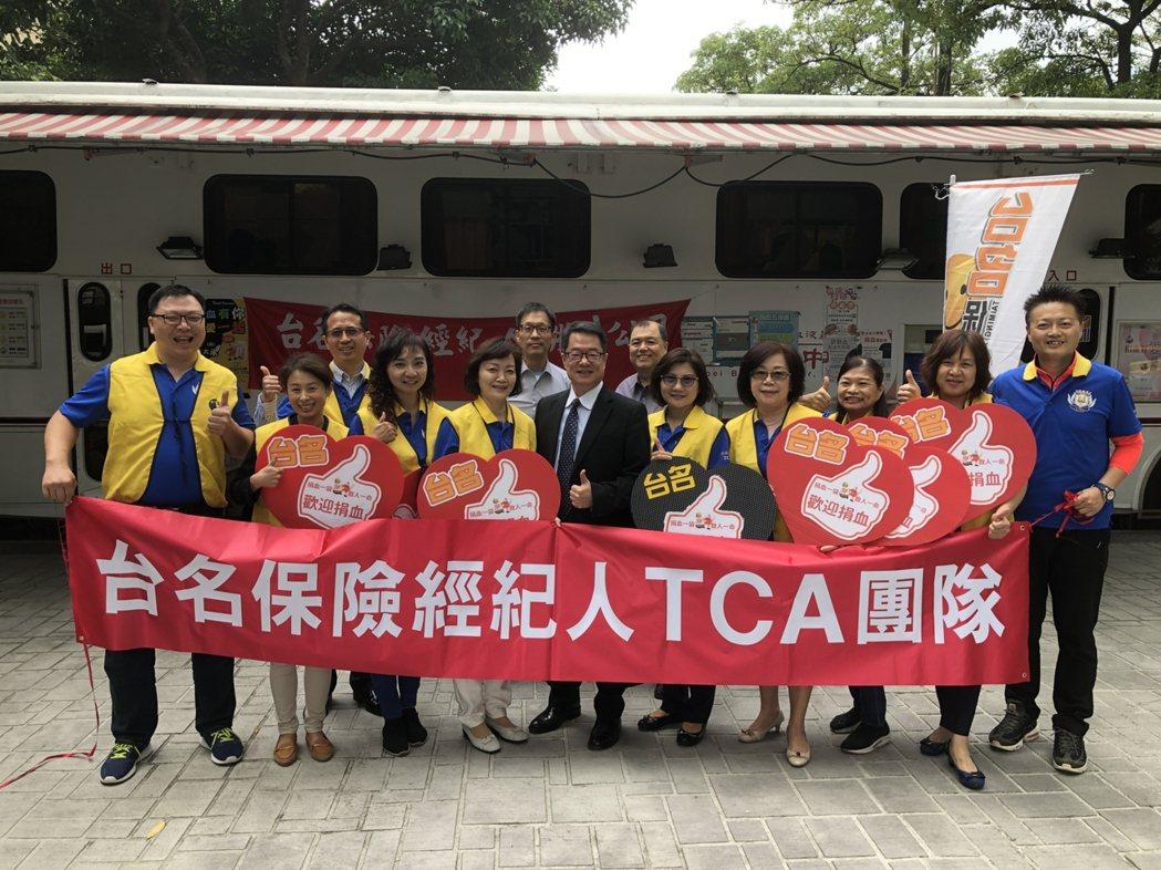 台名保經總經理陳養國(前排左五)與同仁一起出席公益活動獻愛心。 台名保經/提供。