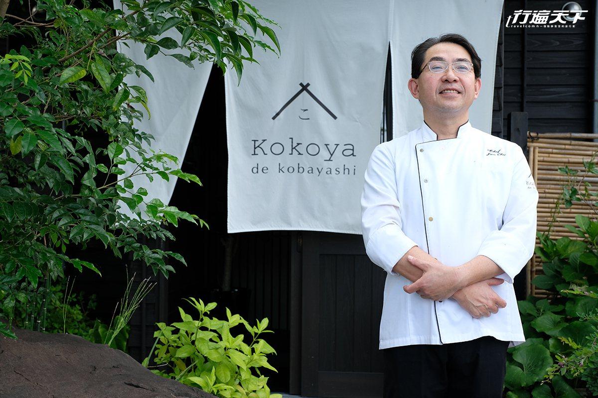 曾受到日本外交部表揚的五星主廚地井潤先生。