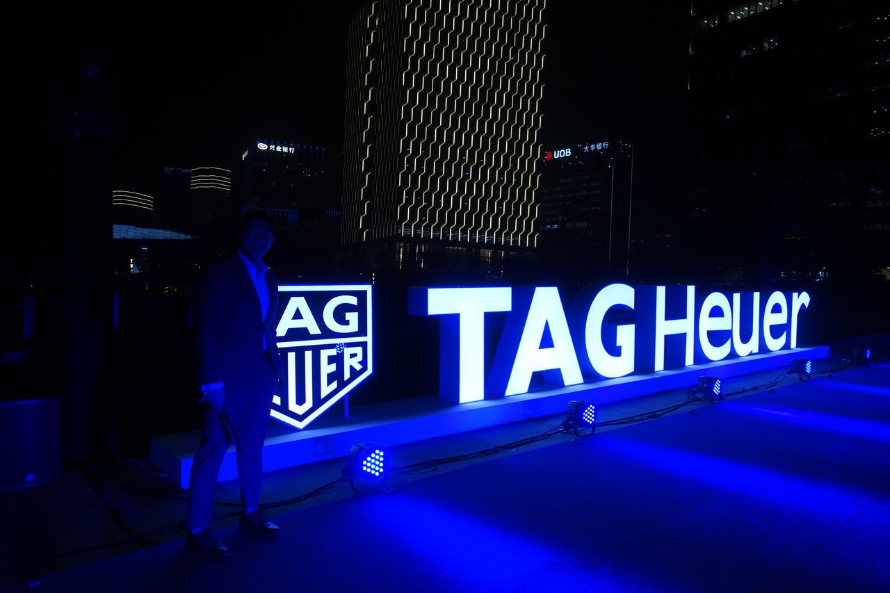 泰格豪雅包下浦東近期開業的夜店,舉辦Monaco系列紀念腕表活動。特派記者曾智緯...