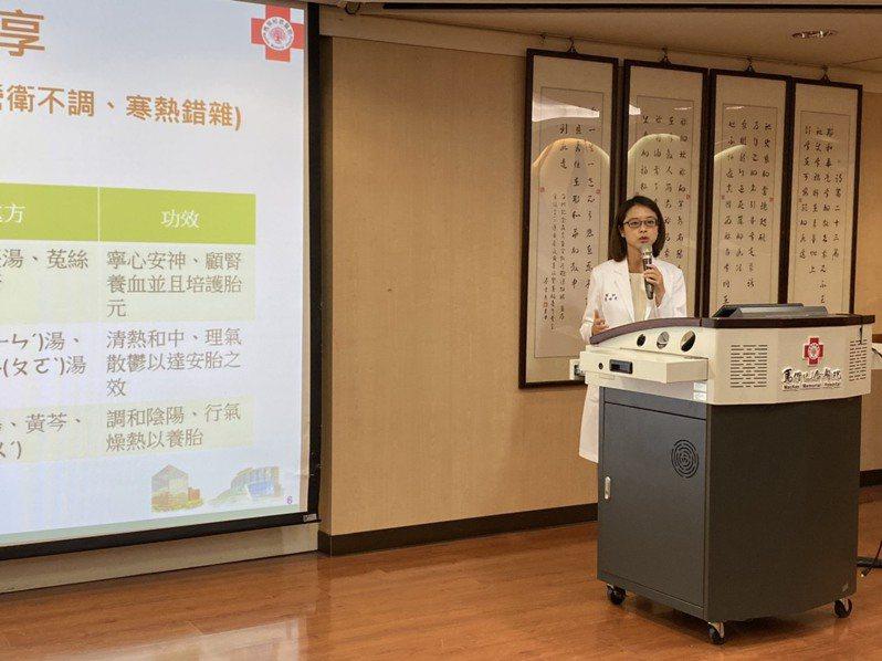 馬偕中醫部婦科主治醫師瞿瑞瑩表示,楊太太因從18周起即每3分鐘頻繁宮縮而入院安胎,雖順利將胎兒養到27周,但宮縮頻率仍維持約7至10分鐘一次,因此決定嘗試中醫介入改善。記者簡浩正/攝影