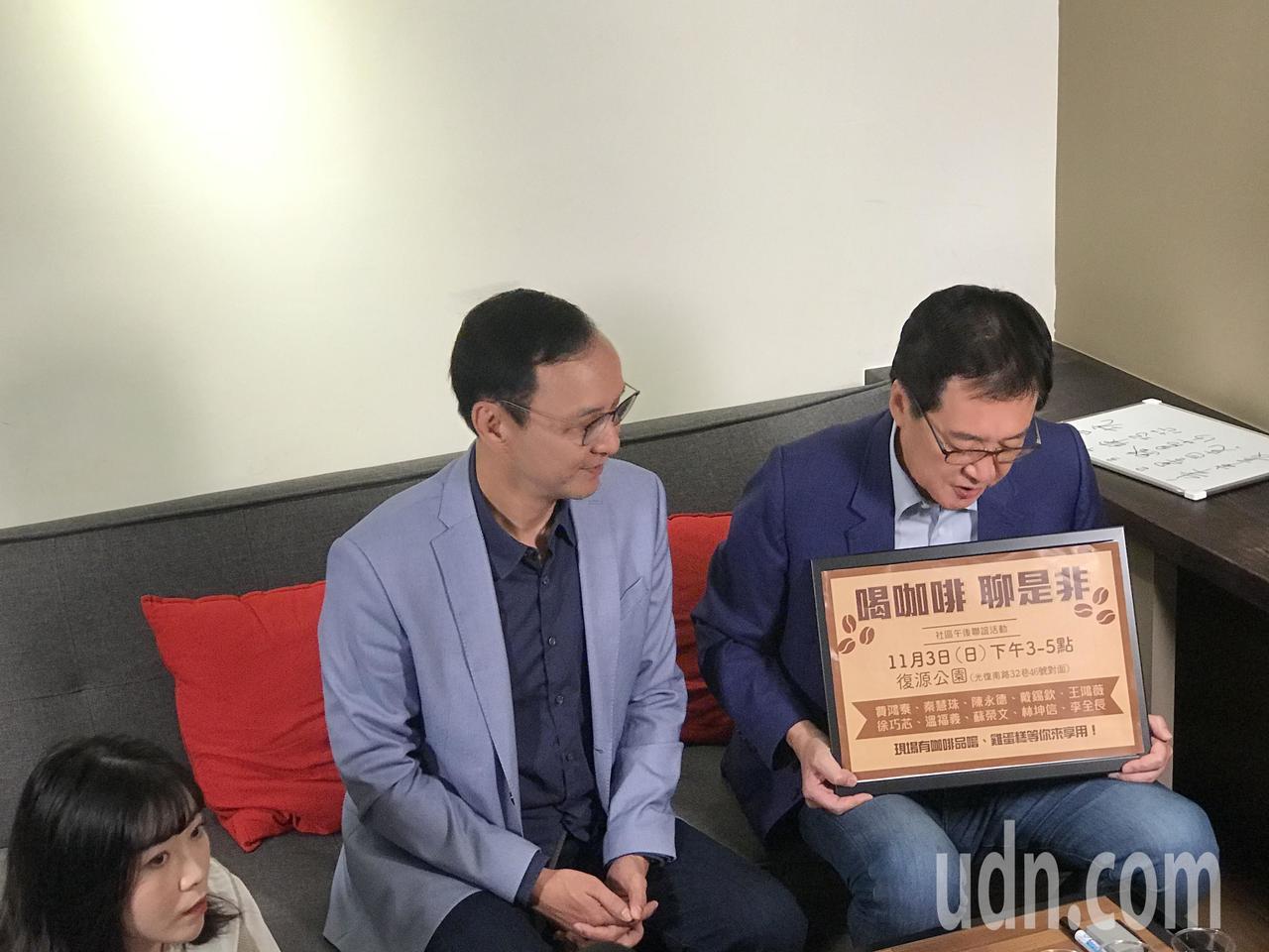 國民黨立委參選人費鴻泰上午邀請新北市前市長朱立倫一起造勢。記者楊正海/攝影