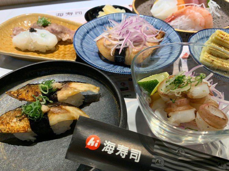 海壽司今年秋季推出白甘、松葉蟹、炙燒秋刀魚等季節新品。圖/海壽司提供