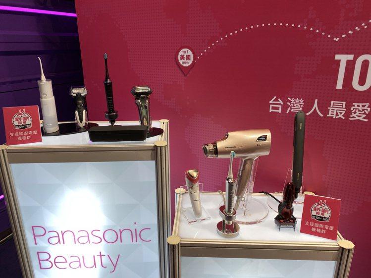 Panasonic推出一系列適用國際電壓的美容家電,包含全新EH-NA55吹風機...