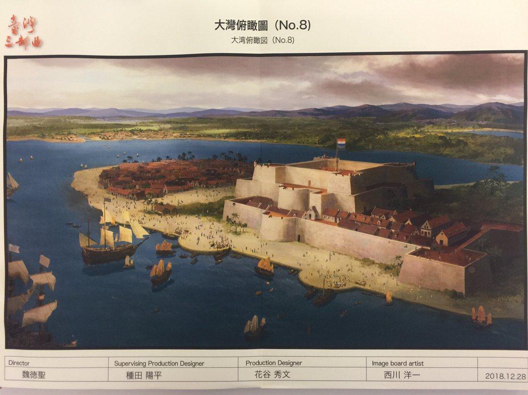 「台灣三部曲」將重現近400年前熱蘭遮城的風貌。記者蘇詠智/攝影