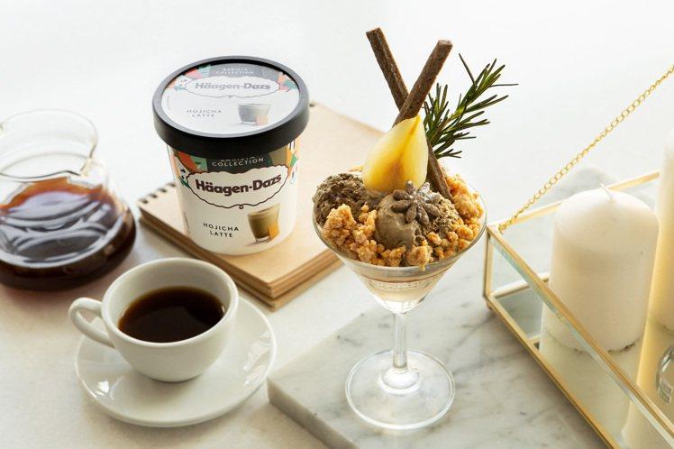 「三部曲:梨不開焙茶x經典V21」售價460元。圖/湛盧咖啡提供