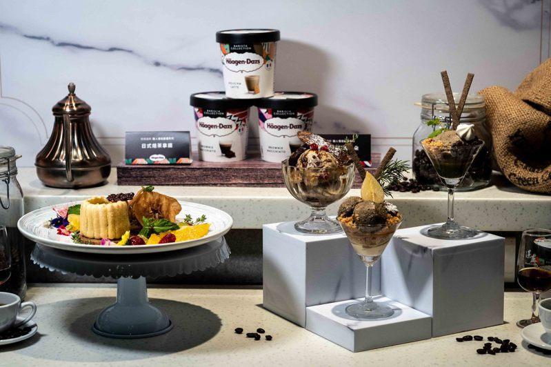 湛盧咖啡首次跨界與Häagen-Dazs聯名,攜手開發出四款甜點。圖/湛盧咖啡提供