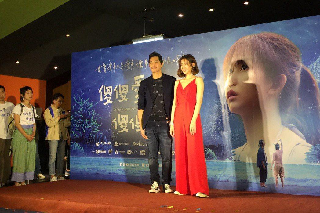 藍正龍(左)和安心亞在「傻傻愛你,傻傻愛我」演舊情人,一起出席首映會。記者蘇詠智...