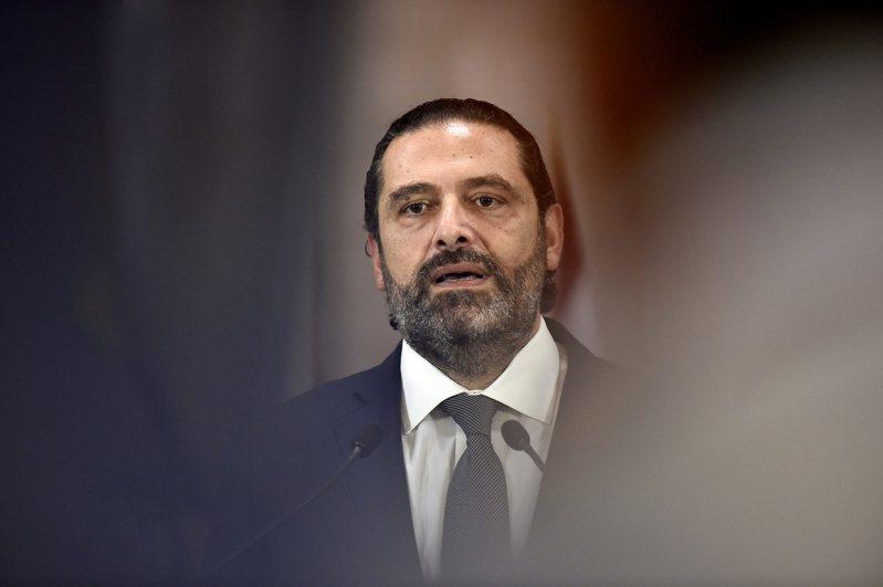 黎巴嫩總理哈里里(Saad Hariri)29日宣布請辭。歐新社