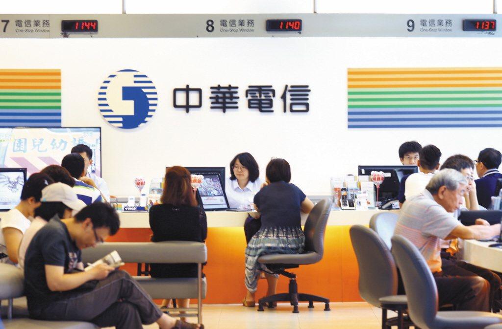 中華電信13日召開董事會討論加薪提案,獲全體出席董事支持通過。 聯合報系資料...