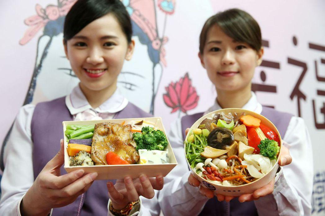 養生蔬食Q便當(圓盒)及迷迭香雞腿排便當(方盒)。 圖/聯合報系資料照片