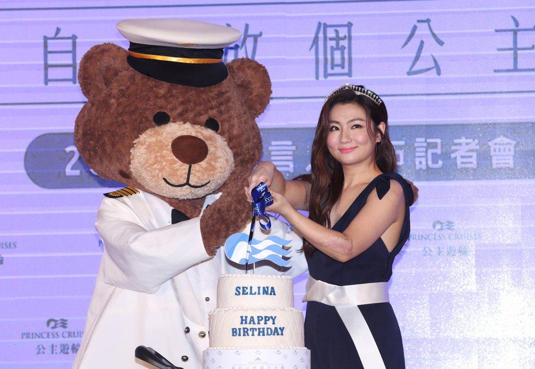 Selina任家萱出席公主遊輪記者會擔任品牌代言人。記者徐兆玄/攝影