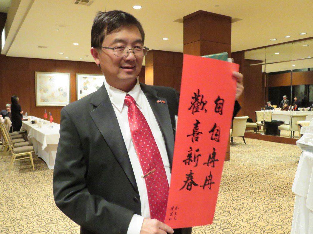 蔡總統上任的第一個新春,推出春聯「自自冉冉,歡喜新春」。圖/聯合報系資料照片