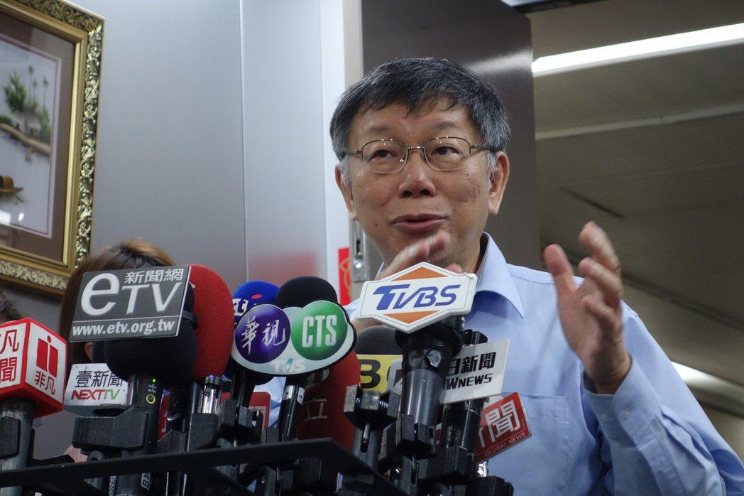 韓國瑜白胖說惹議,柯文哲以「政治訓詁學」形容。記者邱瓊玉/攝影