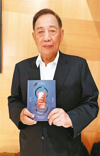 聲寶集團總裁陳盛沺推薦黃齊元所著《用想像翻轉明日的台灣》,表示對於趨勢、方向及未來的描述,有許多可供台灣產業發展參考。 聲寶/提供