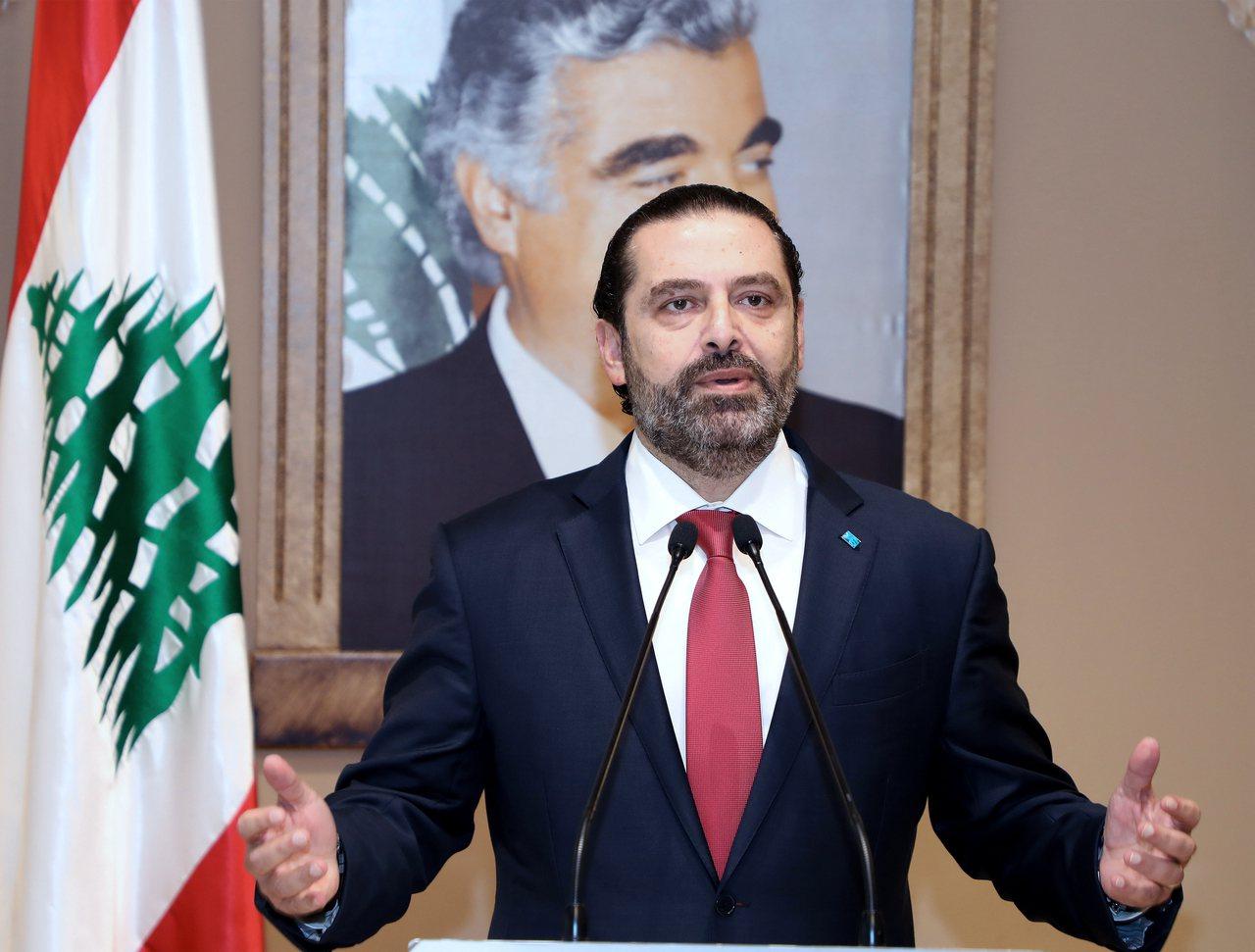 黎巴嫩總理哈里里。 歐新社
