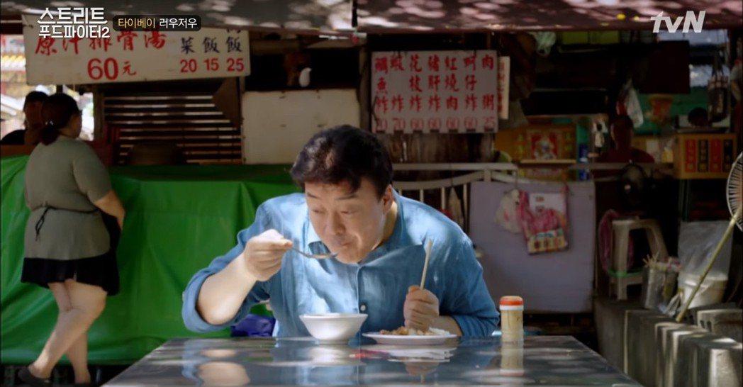 南韓名廚白種元到台北錄製節目,品嘗各式小吃,也讓台北衝上韓網搜尋第一名。圖擷自Y...